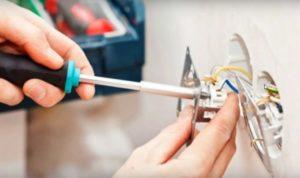 вызов электрика для установки розетки